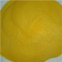 污水处理絮凝剂 水处理聚合氯化铝 黄色pac聚合氯化铝厂家直销