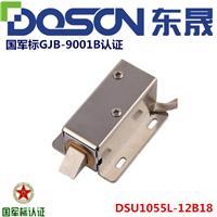 东莞中立定制生产电磁锁 电磁铁