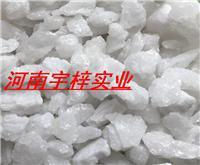白刚玉|白刚玉微粉|精密铸造|喷砂|研磨|抛光|陶瓷|用一级白刚玉
