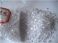 供应 2458 PC 德国拜耳 非增强通用品级 山东聚福塑胶科技有限公司
