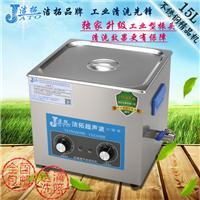 小型超声波清洗机 小型实验室超声波清洗机 小型超声波清洗机厂家