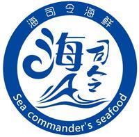 湖南海司令生鲜水产有限公司