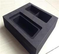 厂家热销 精品eva包装盒内衬 eva包装盒内托批发