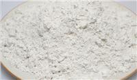 供应供应超白超细轻质纳米钙 超细纳米轻质碳酸钙