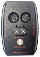 鲁拓供应国产GAP-OA X2磁吸式测氧测爆仪