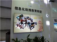 武汉液晶拼接屏销售公司