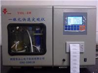 生產煤炭檢測設備/煤碳測硫儀