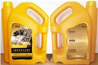 六烯科技石墨烯润滑油抗磨剂