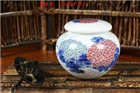 景德镇陶瓷密封罐定做厂家