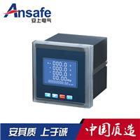 多功能電力儀表 數顯多功能電力儀表 多功能電力儀表廠家