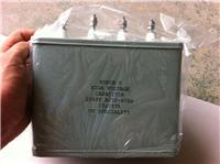 廣州喬航UV機電容