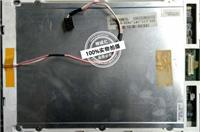 3DS_lcv_c07_163A琮伟注塑机AK-580电脑C6000电脑显示屏