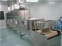 GUE30S食品微波干燥杀菌设备