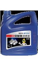 北京安耐驰润滑油