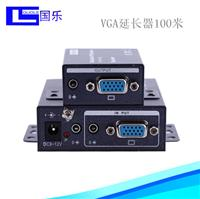 VGA延長器100米 VGA網線延長器傳輸器VGA音視頻信號同步延長器