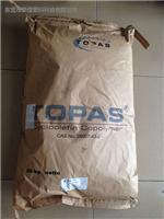 COC 5013L-10/德国TOPAS 5013L-10 光学级 5013L-10
