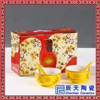 帝王黄釉寿碗,寿碗套装图片,定制百寿宴礼品碗,寿碗价格