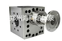 熔噴布熔體泵--擠出熔體輸送泵