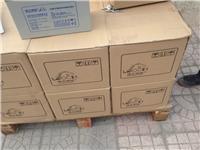 西安山顿后备式ups电源SD600C,SD1000C,SD2000C批发