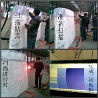 机械设计,无锡三维建模,南通外观设计,苏州三维扫描,上海抄数