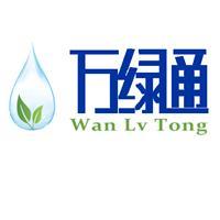 惠州市万绿通环保科技