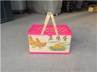 厂家直销红色塑料竹篮 鸡蛋篮 礼品篮 长方形鸡蛋篮