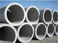 钢筋混凝土平口管生产商_平口管价格