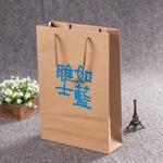 厂家批发牛皮纸袋子 服装手提袋 茶叶包装袋厂家 方底纸袋 定做