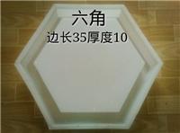 【陈东】供应市政高铁工程模具 高铁护坡模具