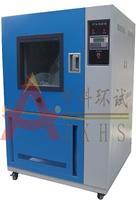 SC-800模拟车灯/路灯/防护沙尘试验箱
