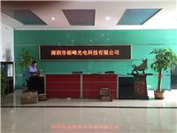 18620369046北京室内led显示屏价格 北京室内led全彩显示屏厂家报价