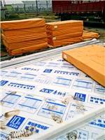 销售聚碳酸酯PC阳光板、耐力板、锁扣板、洁光板、颗粒板,十年质保,价格从优1360 118 0048