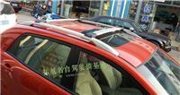双龙柯兰多车顶架酷客横杆 旅行架车顶搭载架 车顶箱 自行车架