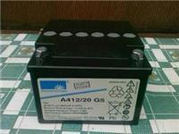 德国阳光蓄电池A412/20G5上海代理商报价/直销