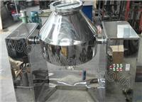 无锡诺亚SHZ-50双锥型混合机
