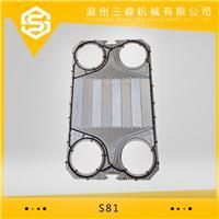 BR0.75 BR1.0 S81 大囗径不锈钢板片 换热器胶垫 密封垫 艾克森
