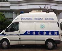车载空气质量检测系统