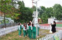 校园自动气象观测站 小学校园气象站 校园自动气象监测站 校园气象观测站OSEN-Q