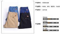 春款男士休闲裤男修身男生长裤子男装男裤学生商务青年裤