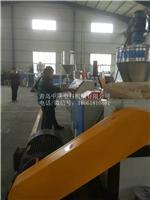 软pvc造粒生产线设备