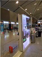 广告机贵阳龙洞堡机场磐景智造 led滑动屏