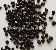 金燕供应新疆滴灌带专用黑色母粒