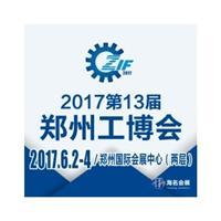 正弦电气驱动技术创新,赢战6月郑州工业装备博览会