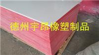 新型白色阻燃型聚乙烯板