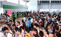 2018上海国际箱包展览会官方网站