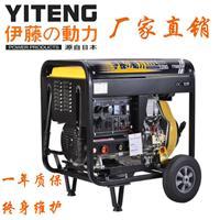 伊藤發電電焊機YT6800EW詳情