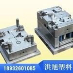塑料模具厂家_专业铸铝模具厂家