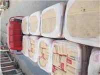 供应 PA66 美国杜邦 FR7025V0F 防火级