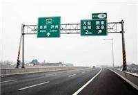 扬州供应厂商交通标志牌 交通标志牌价格 交通标志牌产量高