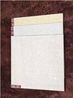 布拉提(白黄红)优等质量 抛光砖长期有货
